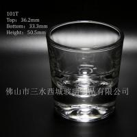 Buy cheap Normal products(214) Product ID: T2 from wholesalers