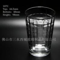 Buy cheap Normal products(214) Product ID: T5 from wholesalers