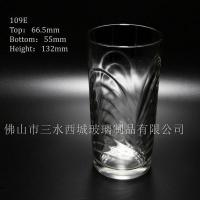 Buy cheap Normal products(214) Product ID: T9 from wholesalers