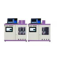 Buy cheap Ultrasonic Continuous Flow Cell Crusher from wholesalers