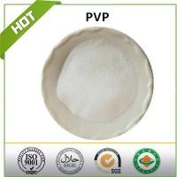 Quality PVP K90 Used In Glue Stick Tech Grade Polyvinylpyrrolidone K90 for sale