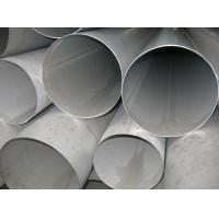 Quality Cold Rolled Stainless Steel Pipe Tube for sale