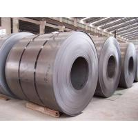 Quality Low alloy steel hot rolled plate for sale