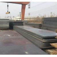 common hot rolled steel plate