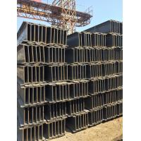 Quality Low alloy light beam steel for sale