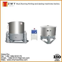 Buy cheap Textile Hydro Extractor Water Extracting Machine Cloth Dryer from wholesalers