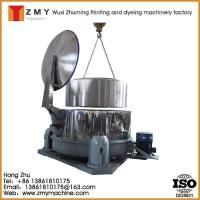 Buy cheap Hydro Extraction Machine Bobbin Hydro Extractor Fiber Hydro Extractor from wholesalers
