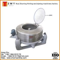 Buy cheap Industrial Dewatering Machine Automatic Hydro Extractor from wholesalers