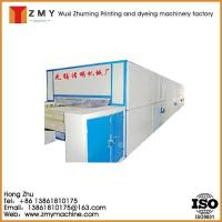 Buy cheap Wool Dryer Fabric Dryer Wool Drying Machine from wholesalers