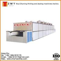Buy cheap Electric Cloth Dryer Cotton Drying Machine from wholesalers