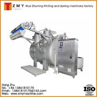 Buy cheap Dyeing Machine HTHP Soft Flow Fabric Dyeing Machine HTHP Fabric Dyeing Machine from wholesalers