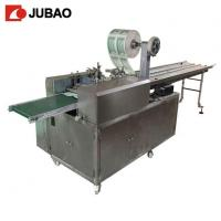 Surgical Glove Wrap Packing Machine