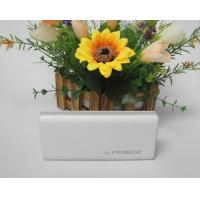 Buy cheap Power Bank LT206LT206 13000mah power bank with LED indicator from wholesalers