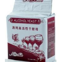 Buy cheap Brewer Yeasts from wholesalers