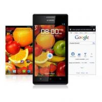 Buy cheap Huawei mobile phone: 1.5GHz thin duo, Huawei Ascend P1 less than 3000 from wholesalers