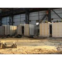 Buy cheap Bogie Hearth Bell Type Furnace from wholesalers