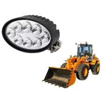 Buy cheap LED Work Light from wholesalers