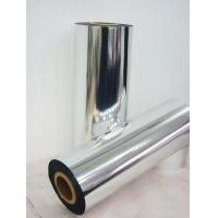 Buy cheap Underfloor Heating Film from wholesalers