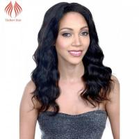 "14"" #1B NATURAL BLACK BRAZILIAN VIRGIN BODY WAVY FULL LACE WIG"