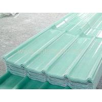 FRP Lighting Roof Sheet