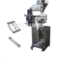 Economical cheap banana chips packaging machine