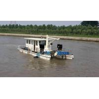 Buy cheap Ecological Dredging Boat from wholesalers
