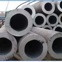35crmo Structural tube