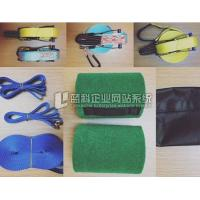 China Ratchet Lashing Belt 3 Ton Polyester Slack Line/Slackline Set on sale