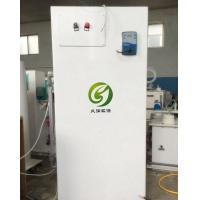 Quality Sustained sterilizer for sale