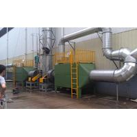 Quality Active carbon absorption tower for sale