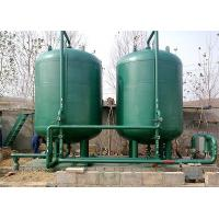 Buy cheap Silica quartz sand filter from wholesalers