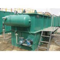 Quality Horizontal flow type dissolved air flotation machine for sewage treatment for sale
