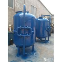 Quality Active carbon filter for sale