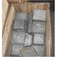 Quality Antimony Ingot for sale