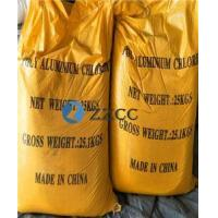 Quality Chloride Powder Poly Aluminium Chloride for sale