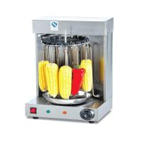 Quality Kebab Machine Electric Auto Rotary Mutton String Roaster KEB-21 for sale