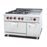 Quality Gas 4 Stove Gas Range With Plain Griddle & Oven KGH-996A for sale