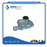 China Natural Gas Valve on sale