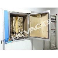 Buy cheap Mould Multi-Arc Ion Coaters from wholesalers