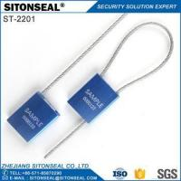 ST-2201 Easy Operating high quality PP-injected cable security lock