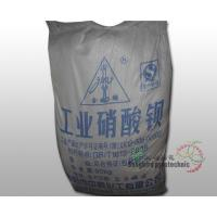 Buy cheap Industrial Barium Nitrate product
