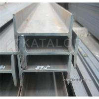 Quality H beam steel ASTM A240 310&310S STAINLESS I BEAM STEEL for sale