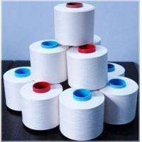 MJS sewing threads/bag threads