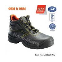 China Industrial safety working shoes manufacture-NMI 81 003 on sale