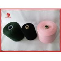 China 40 / 2 High Tenacity Spun Polyester Yarn Dyeing Raw White And Multicolored on sale