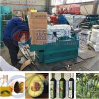 Buy cheap avocado seed oil press product