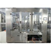 Buy cheap Auto Fresh Water Filling Production Line product