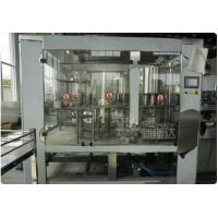 Buy cheap Auto Water Purification Filling Machine from wholesalers