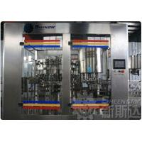 Buy cheap Glass Bottled Carbonated Drinks Production Line from wholesalers
