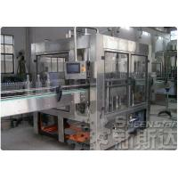 Buy cheap Juice Glass Bottled Filling And Sealing Machine from wholesalers